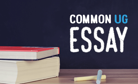 Common Undergrad Application Essay