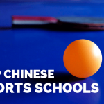 What are the top Chinese sports schools?
